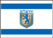דגל עיריית ירושלים