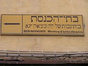 תמונה הקשורה ליהודים בונציה