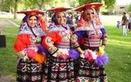 Cultura Sudamericana