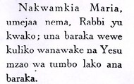 Letter in the Language Swahili
