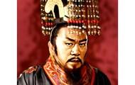 Emperor Yang