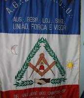 ARLS União, Força e Vigor