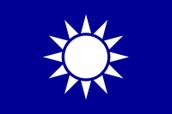 Nationalist Flag