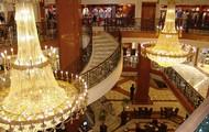 Le Metropole Shopping Center