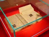 Anne Franks Diary