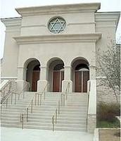 """בית התפילה """"ברוך השם"""" של הקהילה המשיחית בטקסס"""