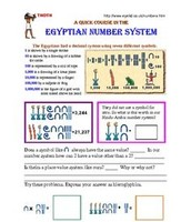 Egyptian Number System Work Sheet