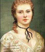 Madeleine Cahill