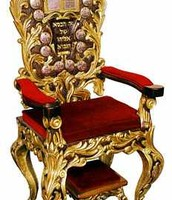 כיסא אליהו