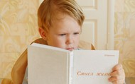 """Фото современного мальчишки с книгой """"Смысл жизни"""""""