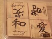 Kanji - set of 4