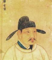 Xuan Zong