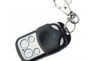 Z-Wave.Me 4 Button Keyfob
