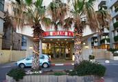 The Maxim Hotel Tel Aviv
