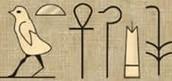 King Tuts name part 2