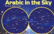 Arabic Constellations Map