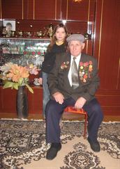 Внучка Мария о своём дедушке