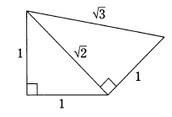 The hypotenuse of each triangle becomes the leg of the next triangle.