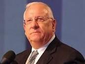 ראובן  רבלין נשיא מדינת ישראל העשירי