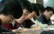 Los Chicos Estudian