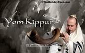 the horn of yom kippur