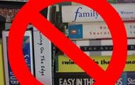Goverment:No Books