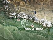 אסון בנפאל: רעידת אדמה הכתה במדינה הקטנה והעניה, והרגה 2000 אנשים
