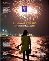 Al Khayr Student Leadership Awards !