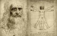 Leonardo's portrait