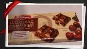 櫻桃奶油巧克力 - 特價79元