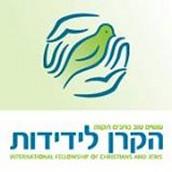 תרומת האוכלוסייה בישראל: