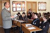 School in Russia