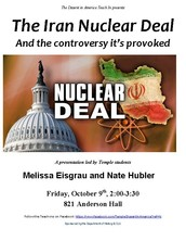 Iran Nuclear Deal Teach-In- TODAY!