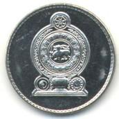 Front of Sri Lanka Coin