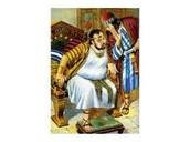 השופט אהוד בן גרא
