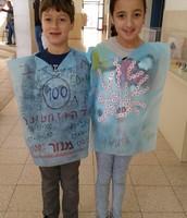 הילדים הגיעו לבושים ברוח היום
