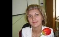 Пархомова Наталья Аркадьевна