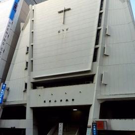 Tokyo Yamate Church