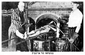 The Auschwitz Crematory