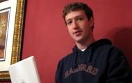 Mark Zuckerberg and computers