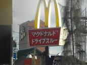 マクドナルド!