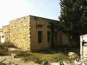 בית האבן