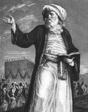 Founder of Islam: Muhammad