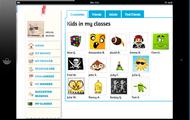 Sample teacher page