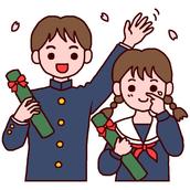 卒業(そつぎょう) おめでとうございます!