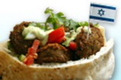 מאכל   ישראלי