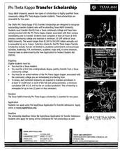 Phi Theta Kappa Transfer Scholarship
