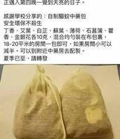 網路部落客推薦!!!