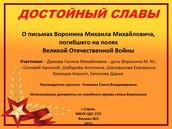 г.Серов.ЦБС, библиотека- филиал №5