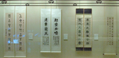 Ancient Chinese Scrolls